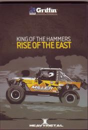 King of the Hammers 5 Rise of the East★★★★★